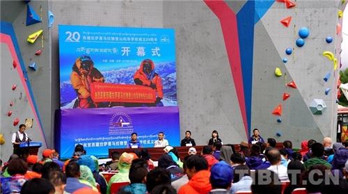 西藏喜马拉雅登山向导学校喜迎建校20周年华诞