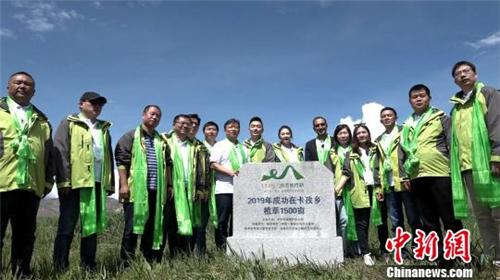 """""""绿哈达""""再行动 西藏农牧民环保增收""""双赢"""""""
