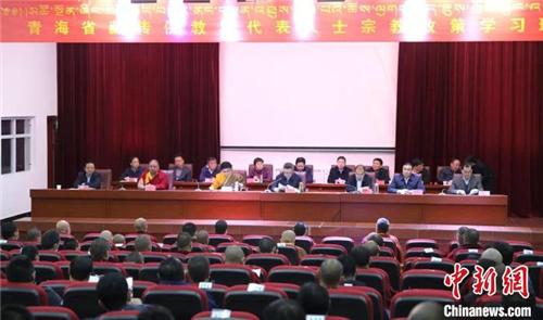青海省举办藏传佛教界代表人士宗教政策学习班.jpg