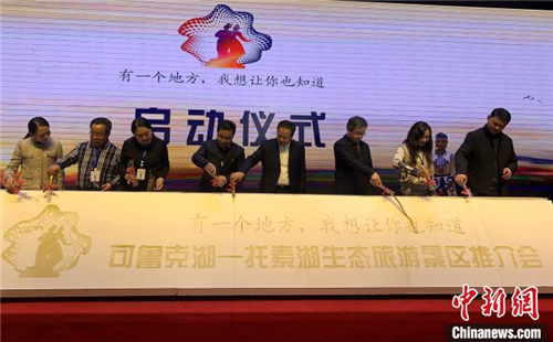 柴达木盆地打造中国知名旅游黄金目的地3.jpg