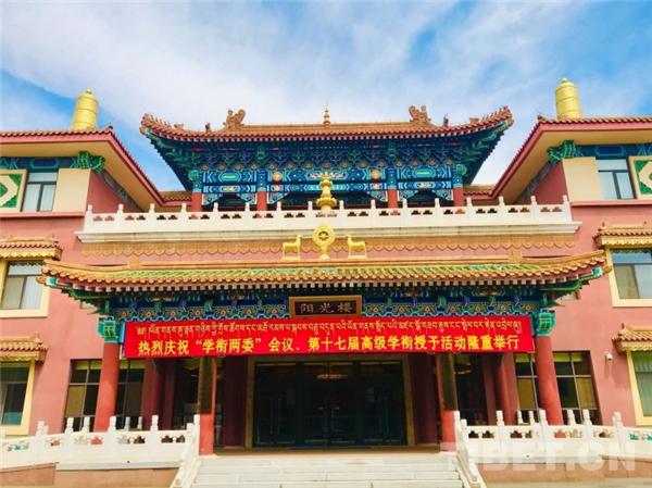 """藏传佛教第十七届""""拓然巴""""高级学衔辩经考试在京举行1.jpg"""
