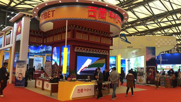 2020冬游西藏暨国道318旅游推介会在上海举办.jpg