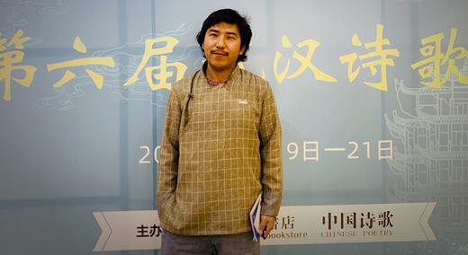 藏族青年诗人诺布朗杰诗集《拾句集》出版