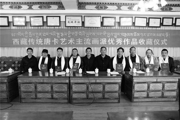 西藏唐卡画院举办优秀作品收藏活动.jpg
