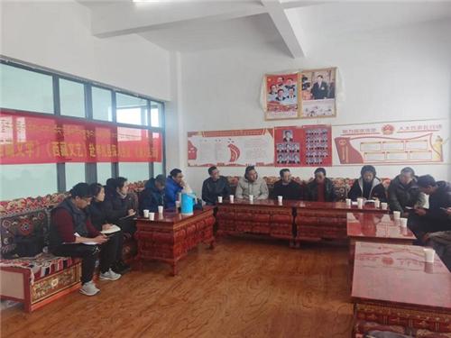 《西藏文学》《西藏文艺》在申扎开展主题实践活动2.jpg