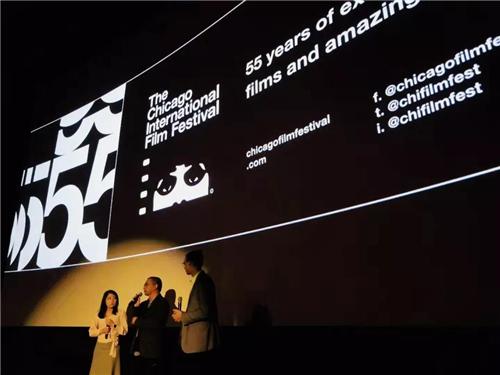 万玛才旦荣获第55届芝加哥国际电影节最佳编剧大奖2.jpg