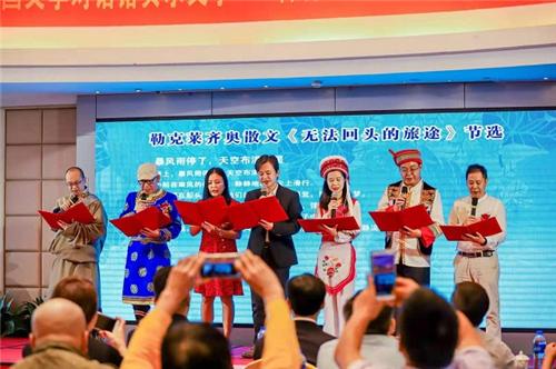 藏族作家应邀参加中国文学对话诺贝尔文学座谈会4.jpg