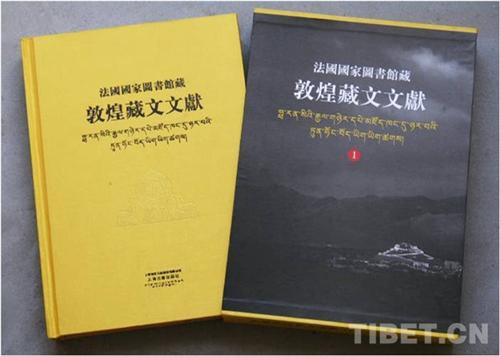敦煌藏文遗书:从流失海内外到集结出版3.jpg