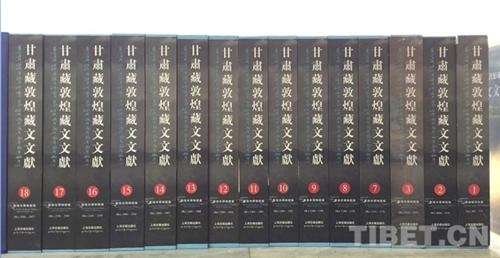 敦煌藏文遗书:从流失海内外到集结出版5.jpg