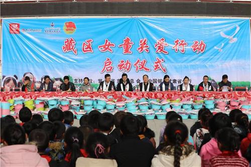 藏区女童关爱行动项目在甘南夏河桑科镇启动