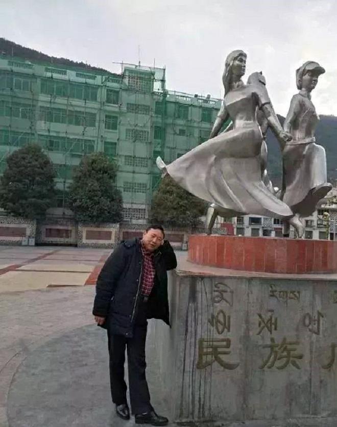 沙马鲁石:一位藏族老阿妈背后的故事