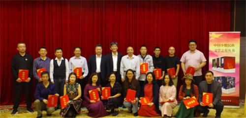 """""""中国少数民族文学之星""""丛书推介会在广州举办2.jpg"""