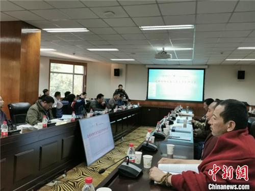 藏学专家研讨保护传承甘肃迭部藏族传统非遗文化1.jpg