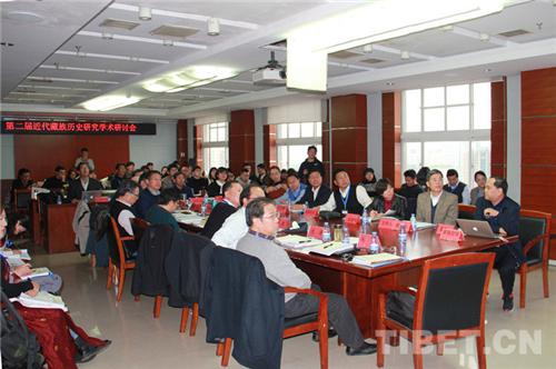 """""""第二届近代藏族历史研究学术研讨会""""在京举办2.jpg"""