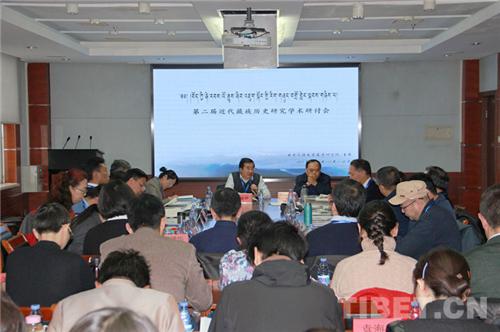 """""""第二届近代藏族历史研究学术研讨会""""在京举办"""