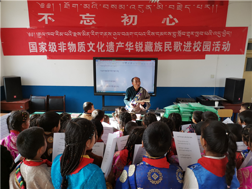 甘肃省天祝县举办文化下乡和华锐民歌进校园活动1.jpg