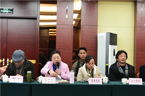 与会部分专家。发言者为西藏文联秘书长李雪艳.JPG