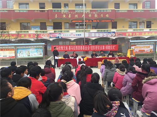 青海获赠价值两百万元1.235万卷藏文图书典籍