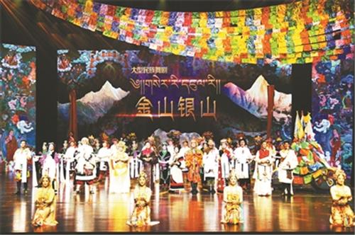 四川甘孜州原创大型民族舞剧《金山银山》闪亮珠海