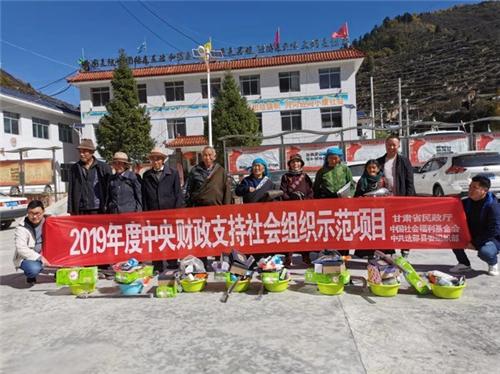 中央财政支持社会工作服务 巩固藏区脱贫攻坚成效