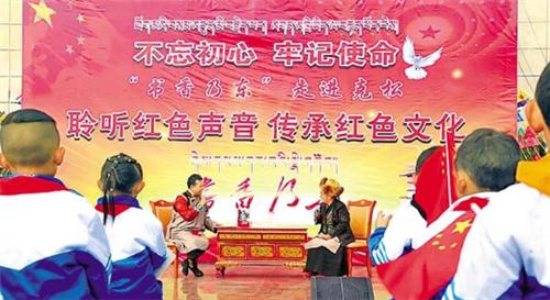 """西藏山南:""""书香乃东""""文化品牌墨香致远沁雅砻"""
