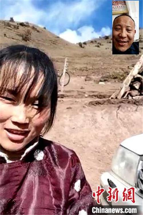 西藏雪山顶上找网上课女孩:办了新号卡、家里有4G