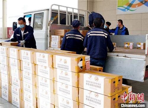 十一世班禅及援藏基金会向青藏集团捐赠防疫物资