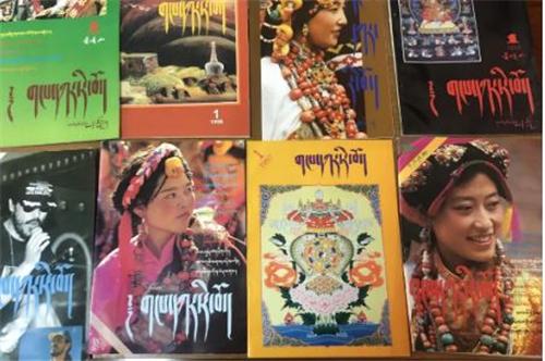 四川省甘孜州启动《贡嘎山》杂志数字化工程