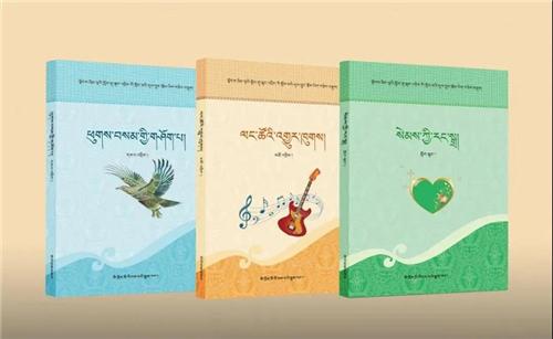 《五省区藏族中小学学生优秀作文集》出版发行
