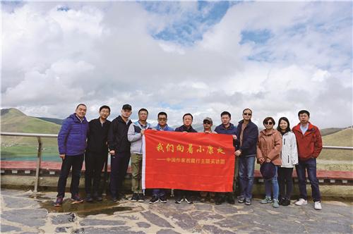 """""""我们向着小康走""""主题中国作家采访活动走进西藏"""