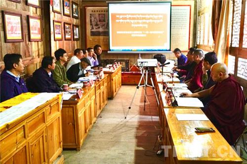 """""""一带一路""""与藏传佛教发展研究专家座谈会举行"""