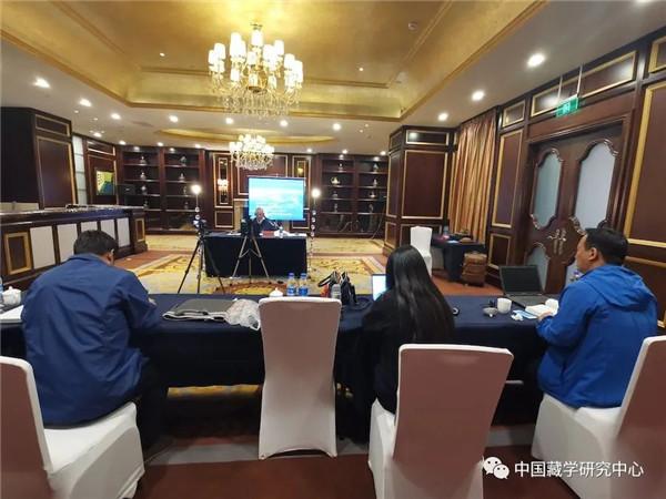 网络授课 第十一届全国藏医药高级研修班开班