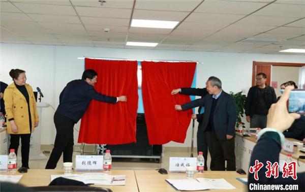 青藏高原道地药材开发与利用国家创新联盟正式成立