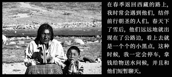 卡布:我是西藏人,我是阿里人