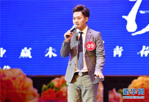 青春展风采 西藏那曲举行高校毕业生创业大赛