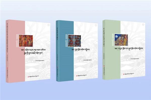 解读藏文文法 《文法诠释》(上中下)出版发行
