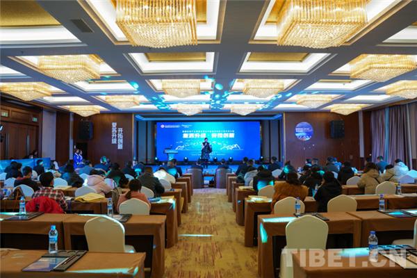 """西藏公布2021年度""""冬游西藏""""优惠政策实施时间"""