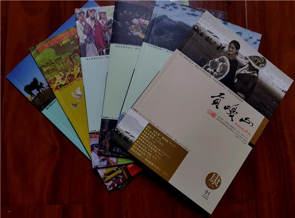 《贡嘎山》杂志(汉文版)2020年度优秀作品揭晓