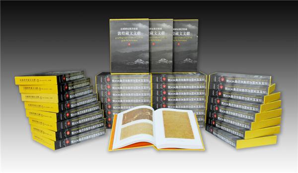《法国国家图书馆藏敦煌藏文文献》首次全部出版