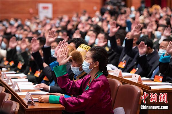 西藏自治区立法推进国家生态文明高地建设