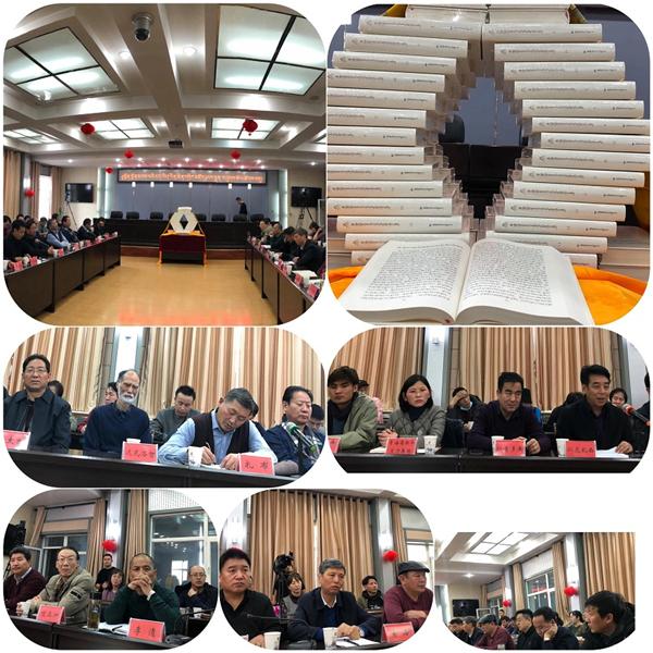 《藏族历代文学经典文库文库》出版座谈会举行