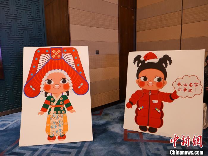 巴扎藏装女孩形象成为西藏那曲申扎县新IP