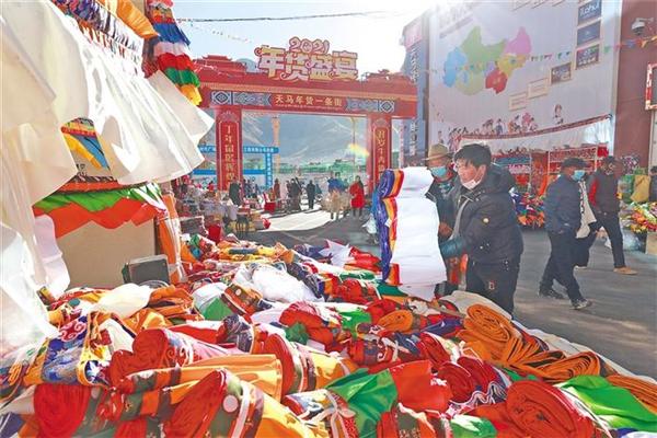 西藏山南各族群众喜迎新年一瞥:购销两旺生活红火