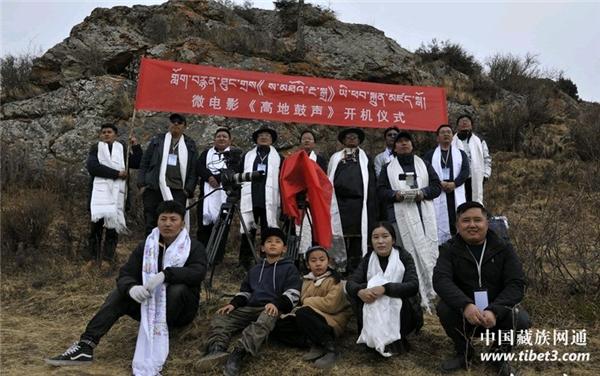 微电影《高地鼓声》在青海省兴海县开机拍摄