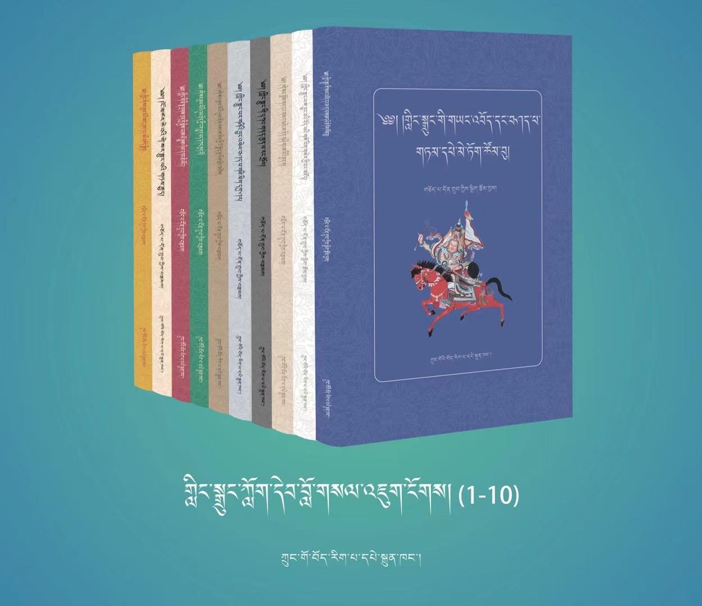 """藏文版""""格萨尔史诗通俗读物系列丛书""""出版发行"""