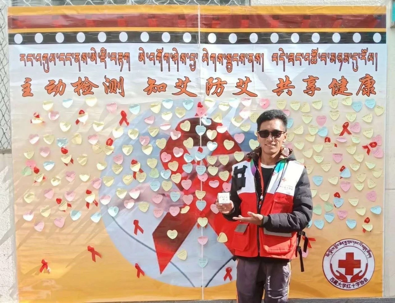 """藏大学生巴桑欧珠获评全国""""优秀红十字志愿者"""""""