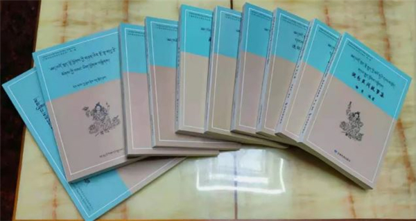 《甘南民间文学艺术丛书》出版发行仪式举办