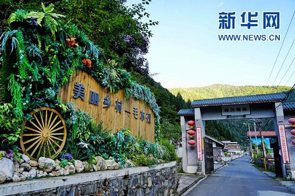 四川省马尔康市:建全域旅游体系 旅游业跨越发展