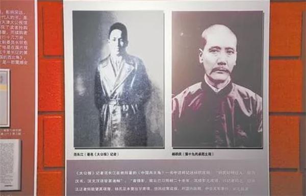 杨积庆:红色土司 革命烈士