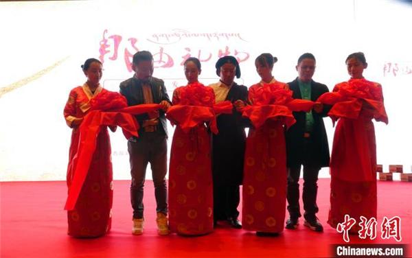 """""""那曲礼物""""虫草发布会在西藏拉萨市举行"""